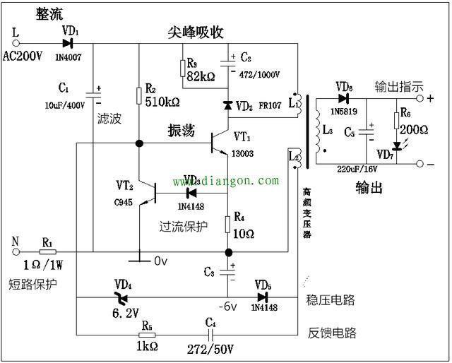 一个经典的手机电源适配器电路图送给你——飞天鹰科技